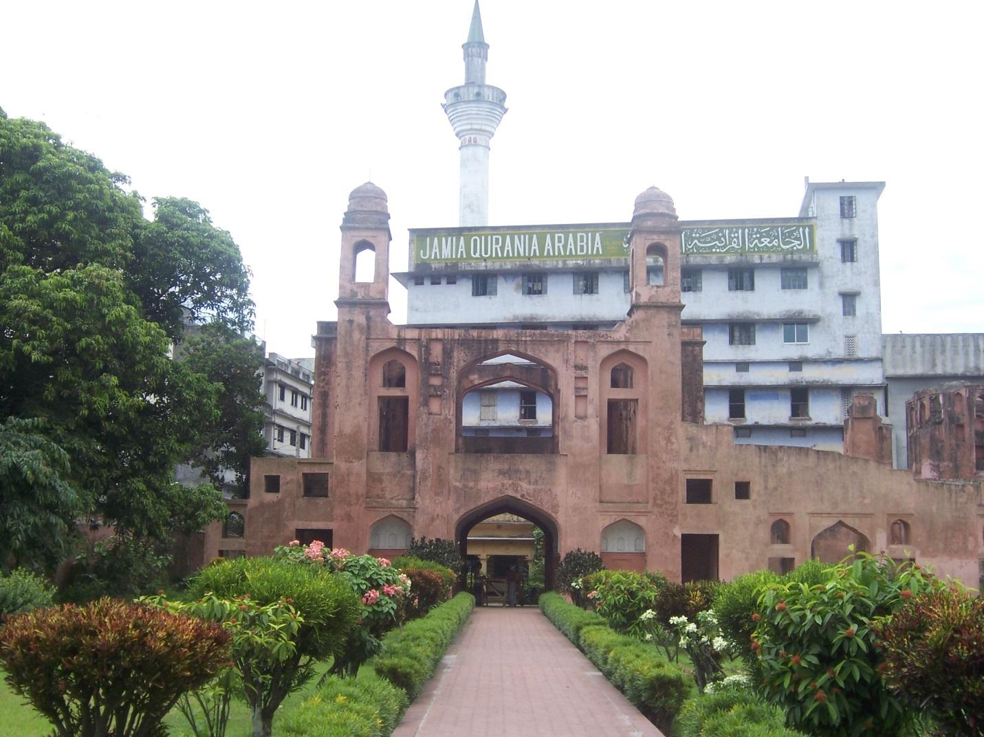 Gate, Lalbagh Fort, Dhaka, Bangladesh